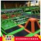 室内外大型蹦床 900平儿童乐园超级蹦床室内组合大型蹦床厂家定制
