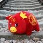 2019猪年吉祥物猪生肖公仔定制玩偶福猪毛绒玩具新年会圣诞节礼物